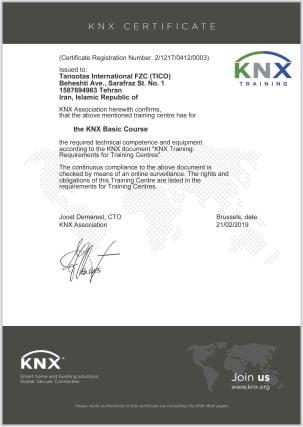 آموزش KNX